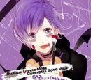 Diabolik Lovers MORE CHARACTER SONG Vol.2 Kanato Sakamaki (Character CD)