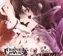 Diabolik Lovers VERSUS 3 Kanato VS Reiji