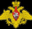 Вторая гражданская война в России (Glory to Russia)
