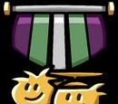 Mission 1 Medal