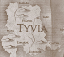 Тивия