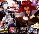 Capítulo 6 (Manga)
