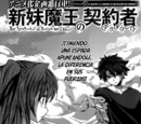 Capítulo 14 (Manga)