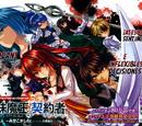 Capítulo 15 (Manga)