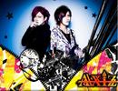 Araki & shino.png