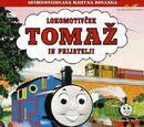 Thomas' Train (Slovenian DVD)