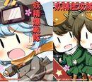 Merchandise/Doujinshi