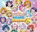 Kirakira Kawaii! Pretty Cure Daishuugou♪ ~Kibou no Hikari~