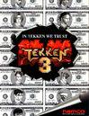 Tekken 3 affiche.jpg