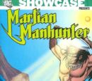Showcase Presents: Martian Manhunter Vol 2 (Collected)