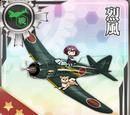 零式艦戰52型丙(六〇一空)