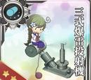 三式爆雷投射機