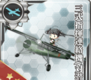 裝備/反潛機