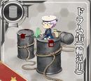 鐵桶(輸送用)