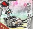 試製41cm三連裝砲
