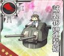 試製46cm連裝砲