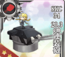 SKC34 20.3cm連裝砲