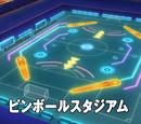 Arcade-Arena