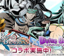 Road to Dragons Collaboration Event