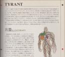 Tyrant (T-002 Model)/biology