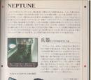 Neptune/biology