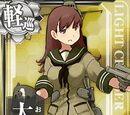 61cm四連裝(酸素)魚雷