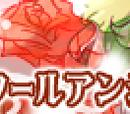 Uruwashiki Étoile Anges