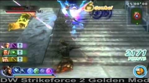 Dynasty Warriors Strikeforce 2 Shi Huangdi Vs Orochi PSP English Patch