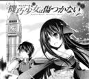 Unbreakable Machine-Doll Manga Chapter 001