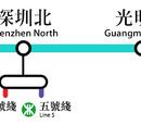 廣深港高速鐵路