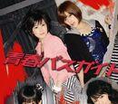 Berryz Koubou DVDs