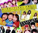 Tanpopo / Petitmoni Mega Best