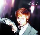 Tsunku Albums