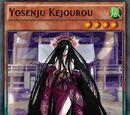 Yosenju Kejourou