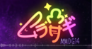 MMDG14 banner.png
