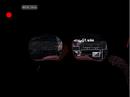 FNaF2 - Máscara de Freddy (Bug).png