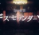 Lista de episodios