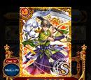 Kyuma (Blades of the Wind)