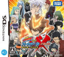 Katekyō Hitman Reborn! Flame Rumble XX - Kessen! Real 6 Chouka