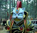 Jenji (Power Rangers Mystic Force)