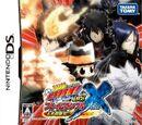 Katekyō Hitman Reborn! Flame Rumble X - Mirai Chou-Bakuhatsu!!