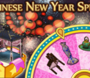 Chinese New Year Spree Spinner