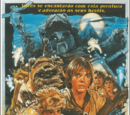 Caravana da Coragem: Uma Aventura dos Ewoks