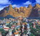 Selo Lišća