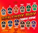 Bok Choy Boy Chinese Zodiac