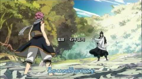 Fairy Tail Opening 9 Subs CC