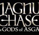 Магнус Чейз и боги Асгарда