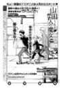 Chapter 145 cover.png