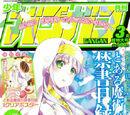 Monthly Shōnen Gangan