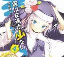 Boku wa Tomodachi ga Sukunai:Tập 4